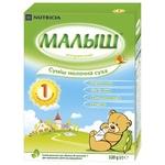 Maliuk Istrynskiy 1 For Babies From Births Dry Milk Mixture 320g