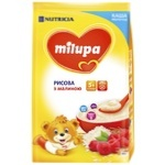 Milupa Raspberry Rice Porridge 210g