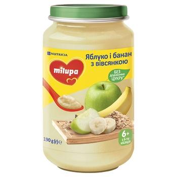 Пюре Milupa Яблоко банан и овсянка 190г