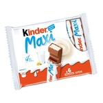 Kinder® Maxi Chocolate Bar with Milk Filling 6pcs*21g
