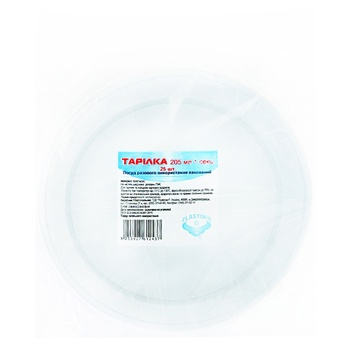 Plastimir Plastic Plate Disposable 205mm 25pcs - buy, prices for CityMarket - photo 1