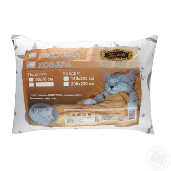 Подушка Zastelli Антистрес 50*70см - купити, ціни на Ашан - фото 1