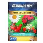 Добриво Standart NPK водорозчинне універсальне 50г
