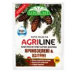 Добриво Агросвіт Agriline вічнозелені та хвойні 30г
