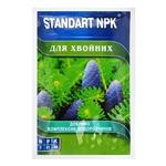 Удобрение Standart NPK водорастворимое для хвойных 100г