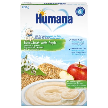 Каша молочная Humana Гречневая с яблоком 200г