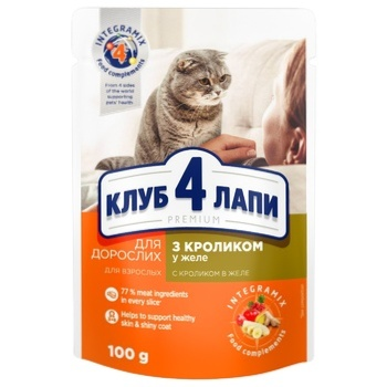 Feed Club 4 paws Premium 100g rabbit jelly for cats m/y - buy, prices for Tavria V - image 1