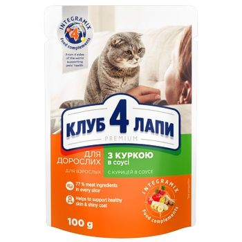 Feed Club 4 paws Premium 100g chicken sauce for cats m/y - buy, prices for Tavria V - image 1