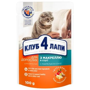 Feed Club 4 paws Premium 100g mackerel sauce for cats m/y - buy, prices for Tavria V - image 1