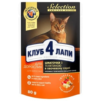 Feed Club 4 paws Premium Selection 80g veal-vegetables sauce for cats m / y + - buy, prices for CityMarket - photo 1