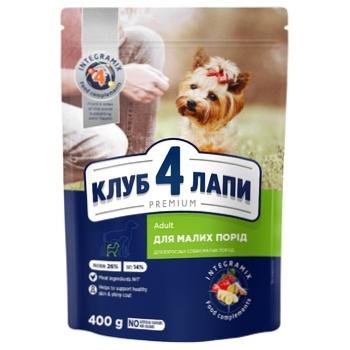 Корм Клуб 4 лапи Преміум для собак дрібних порід 400г - купити, ціни на CітіМаркет - фото 1