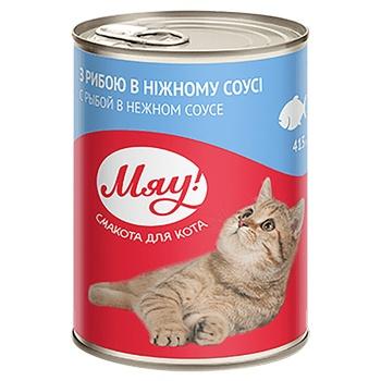 Корм для котов Мяу! Рыбное ассорти в нежном соусе 415г - купить, цены на Ашан - фото 2