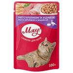 Корм Мяу для взрослых котов Рагу с кроликом и индейкой 100г