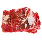 Beef Thin Edge 1/2