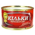 Килька Клева черноморская обжаренная в томатном соусе 240г