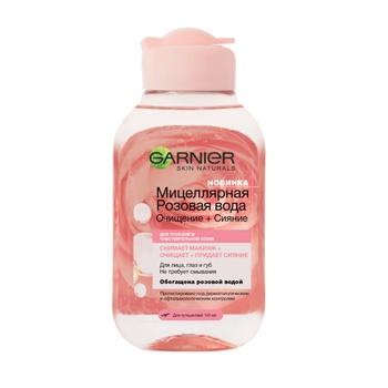 Garnier Skin Naturals With Rose Micellar Water 100ml - buy, prices for Auchan - photo 1