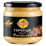 Горчица Olkom Российская пищевая 200г