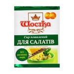 Сыр Шостка Для Салатов плавленый 40% 90г