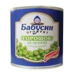 Горошек зеленый Бабушкин продукт консервированный 420г
