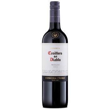 Casillero del Diablo Merlot red dry wine 13,5% 0,75l - buy, prices for CityMarket - photo 1