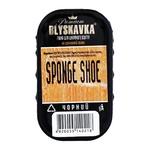 Губка черная Blyskavka для обуви