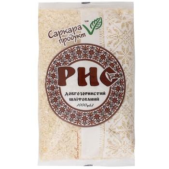 Рис Саркара продукт длиннозернистый шлифованный 1кг - купить, цены на СитиМаркет - фото 1