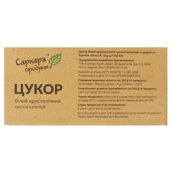 Сахар Саркара продукт порционный стик 100х5г - купить, цены на Varus - фото 3