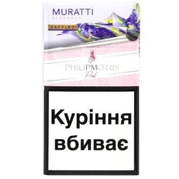 сигареты muratti купить