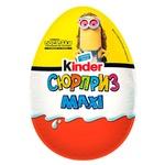 Яйцо Kinder Surprise Maxi Весна Герои в масках из молочного шоколада c молочным внутренним слоем и игрушкой внутри 100г - купить, цены на Novus - фото 1