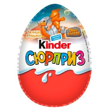 Kinder Surprise Classic With Milky Inner Layer And Toy Inside Milk Chocolate Egg 20g