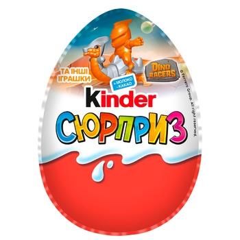 Яйцо Kinder Surprise Классический из молочного шоколада c молочным внутренним слоем и игрушкой внутри 20г