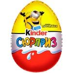 Яйце Kinder Surprise Ліцензия Герої в масках з молочного шоколаду з молочним внутрішнім шаром та іграшкою всередині 20г