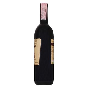 Вино Заря Кахетии Саперави красное сухое 11.5-13% 0.75л - купить, цены на СитиМаркет - фото 2
