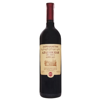 Вино Заря Кахетии Алазанская Долина красное полусладкое 10.5-12.5% 0,75л