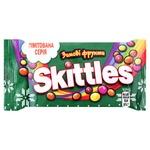 Драже Skittles Зимові фрукти 38г