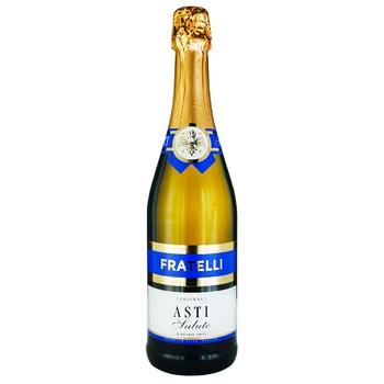 Вино ігристе Fratelli Asti Salute біле напівсолодке 10,5-12,5% 0,75л