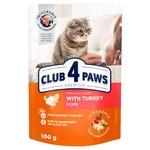 Club 4 Paws Premium Turket In Sauce Cat's Food 100g