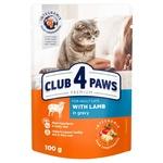 Club 4 Paws Premium Lamb In Sauce Cat's Food 100g