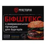 Myastoriya With American Mustard For Burgers Beefsteask 750g