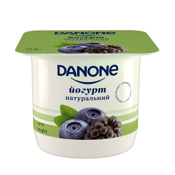 Danone Bilberry-Blackberry Flavored Yogurt 2% 135g