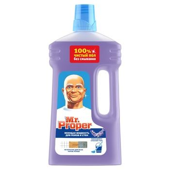 Жидкость моющая Mr. Proper Лавандовое спокойствие для полов и стен 1л