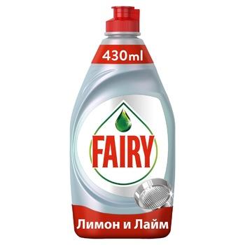 Средство для мытья посуды Fairy Platinum Лимон и лайм 430мл