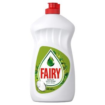 Средство для мытья посуды Fairy Зеленое яблоко 500мл
