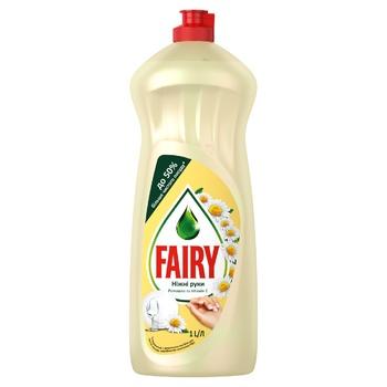 Средство для мытья посуды Fairy Ромашка и витамин Е 1л - купить, цены на СитиМаркет - фото 1
