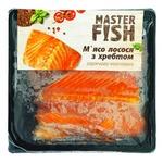 Мясо лосося Master Fish с хребтом горячего копчения 500г
