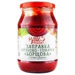 Заправка свекольно-томатная Наш продукт Борщевая 460г - купить, цены на Novus - фото 1