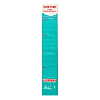 Стиральный порошок Sarma Горная свежесть удаление пятен 400г - купить, цены на Ашан - фото 3