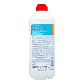 Средство для мытья посуды Sarma Актив 500мл - купить, цены на ЕКО Маркет - фото 3