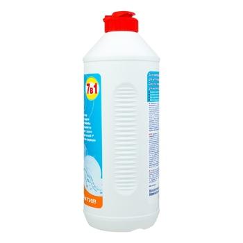 Средство для мытья посуды Sarma Актив 500мл - купить, цены на Таврия В - фото 4