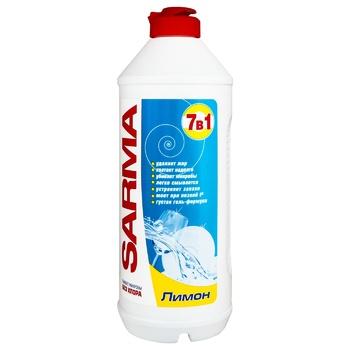 Sarma Dishwashing liquid lemon 500ml